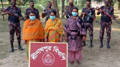 Photo of ঝিনাইদহ সীমান্ত অবৈধ পারাপারে আটক ৩ নারী