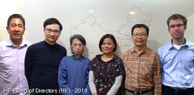 2018_HK-Board_j