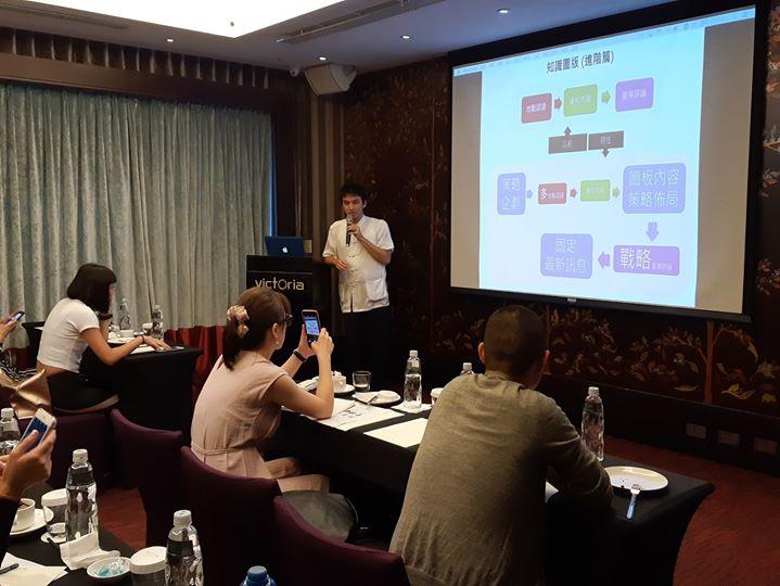 網路行銷策略講座-郭晉宏1