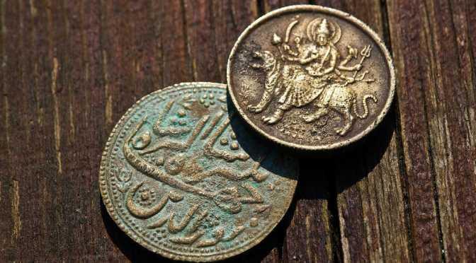 Beagle's Blot 11 | Flip-Coin