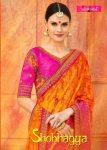 Varsiddhi fashion shobhagya sarees collection at wholesale rate surat