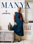 Kessi rangoon manya western gown style kurties catalog