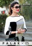 Mittoo palak vol 5 rayon kurties collection online dealer