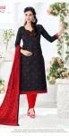 Sarwada creation cottan king salwar kameez catalog at wholesale rate