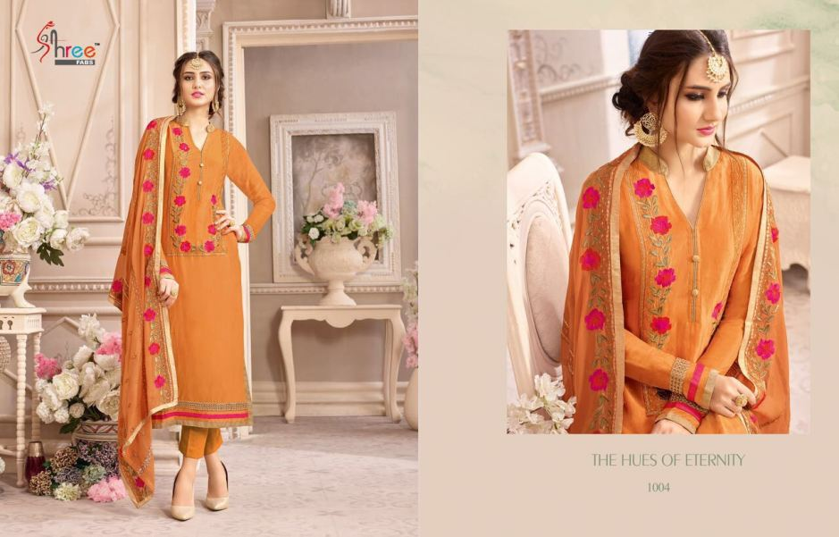 Shree fabs gujarish salwar kameez catalog at wholesale price