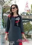 Diksha fashion maahi vol 1 Kurties catalog dealer