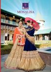 Shangrila Mona Lisa vol 5 sarees Collection dealer
