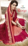 Triveni rasiya sarees Collection Wholesaler