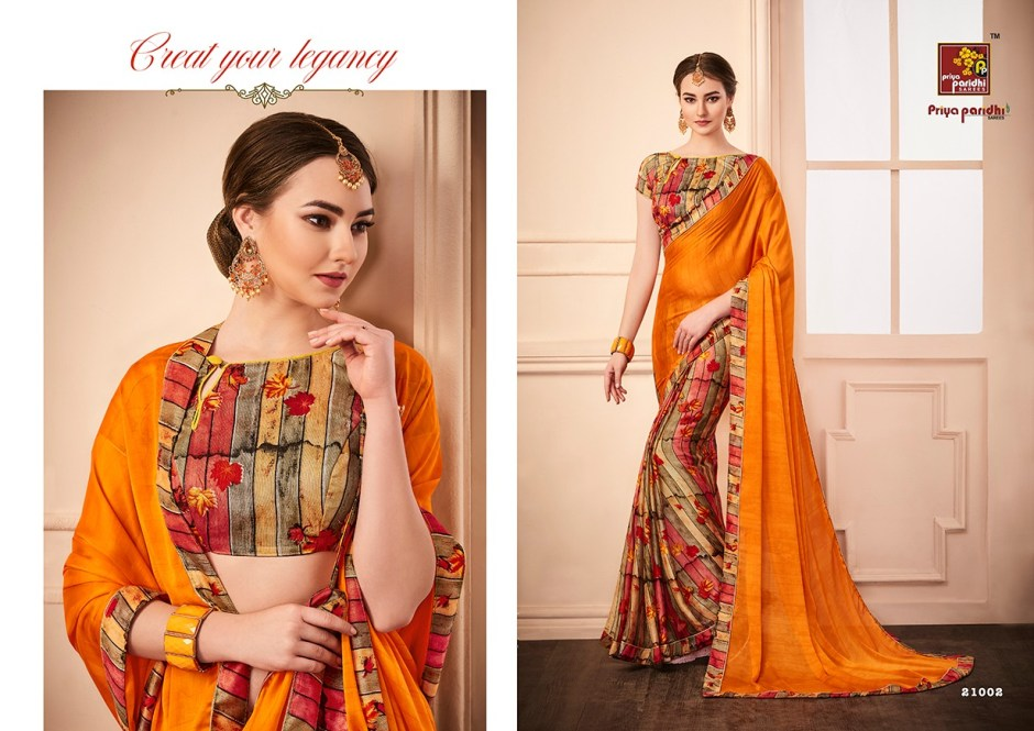 Priya paridhi sarees Girja sarees Collection dealer