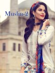 Deepsy muslin 2 salwar Kameez Collection wholesaler