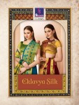 eklavya silk by shangrila launch sarees eye catching colour for this summer season