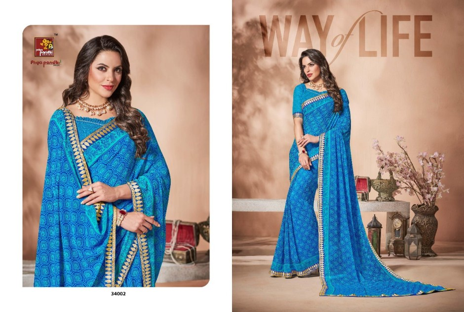 Priya pardhi launch ananya Vol 6 collection causal sarees