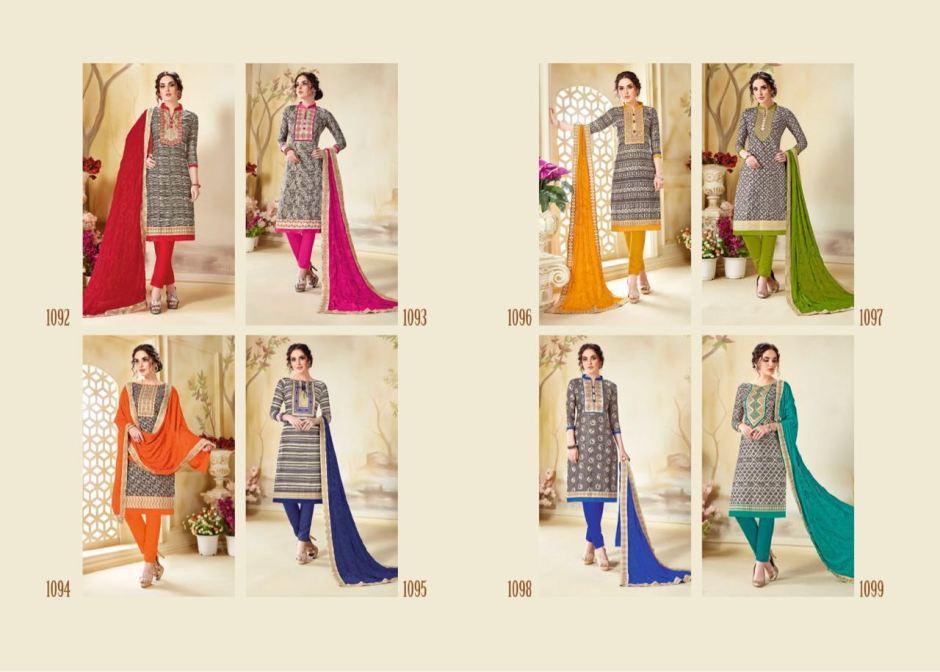 sarvada launching pooja heavy dress  collection of salwar kameez