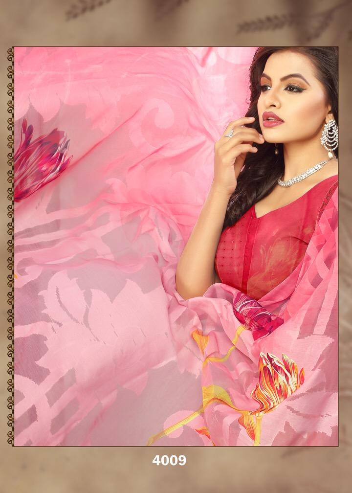 Maniyaar sarees presents love birds fancy designer collection of sarees
