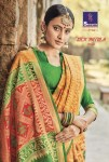Shangrila launching silk patola vol 4 elegant look sarees