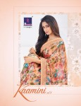 Shangrila presents kaamini vol 4 modern ethnic Floral print sarees concept
