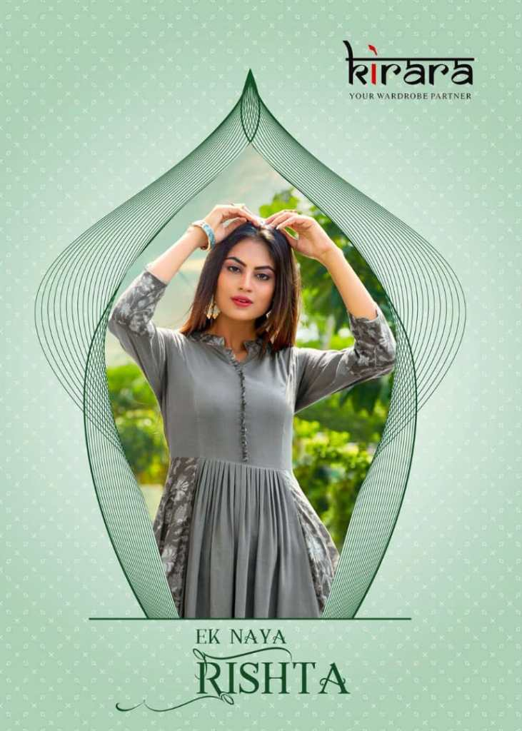 Kirara presents ek naya rishta exclusive trendy kurtis collection