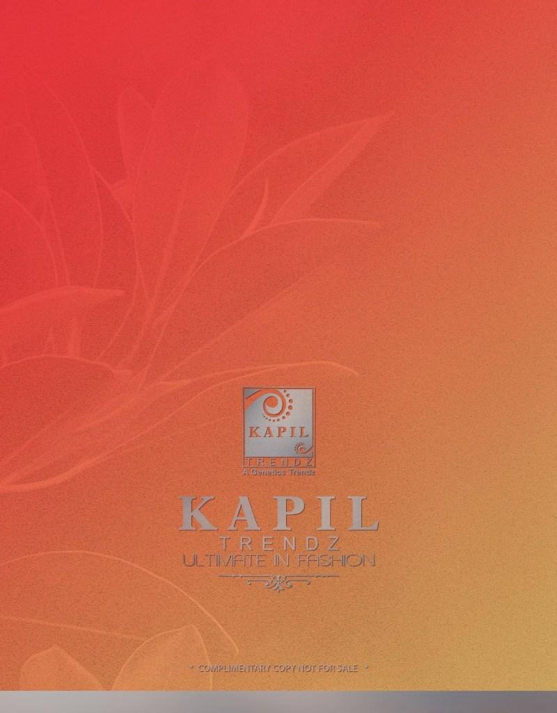 Kapil trendz presents daairy don vol 17 casual wear salwar kameez concept