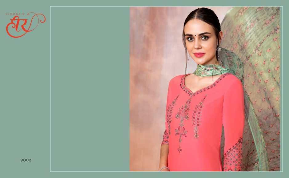kimora fashion presenting heer 41 stylish new pattern concept of salwar kameez