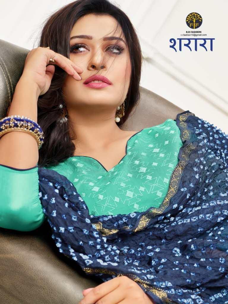 R r fashion presenting sharara casual running wear salwar kameez