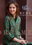 Seriema presents kumb classic NX stylish concept of kurtis
