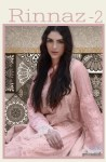 Deepsy suits presenting rinnaz 2 simple casual look salwar kameez concept