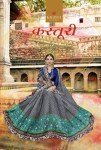 Kalista fashion Presenting kasturi beautiful printed supernet sarees collection