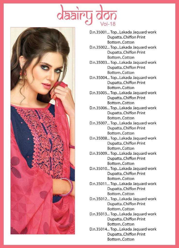 kapil trendz daairy don vol 18 casual daily wear salwar kameez concept