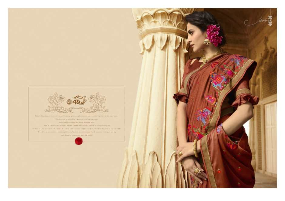 Palav launch shankham 7 beautiful collection of sarees