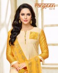 Kapil trendz rangeen casual daily wear salwar kameez collection