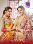 Shangrila presenting kanjivaram silk vol 11 simple casual elegant look sarees collection