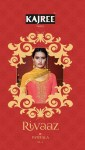 Kajree fashion presenting rivaaz by patiyala vol 2 simple casual wear salwar kameez collection