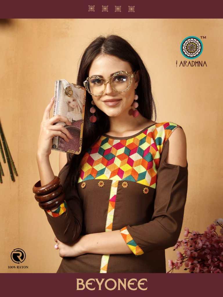 Aradhna parrot 3 ready to wear Casual kurtis concept
