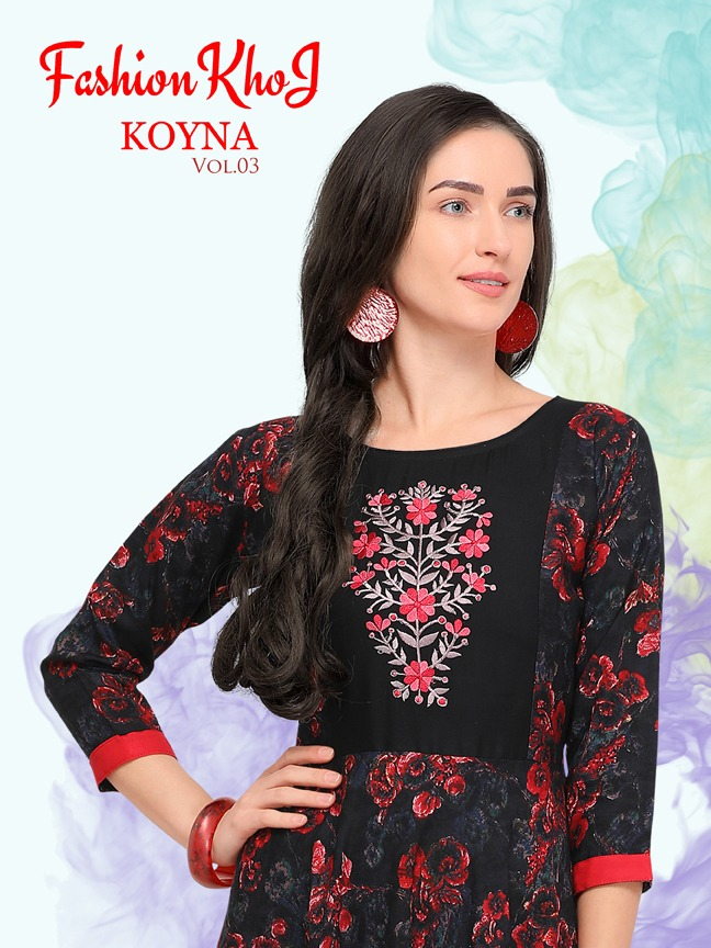 Fashion khoj koyna vol 3 exclusive fancy long kurtis concept