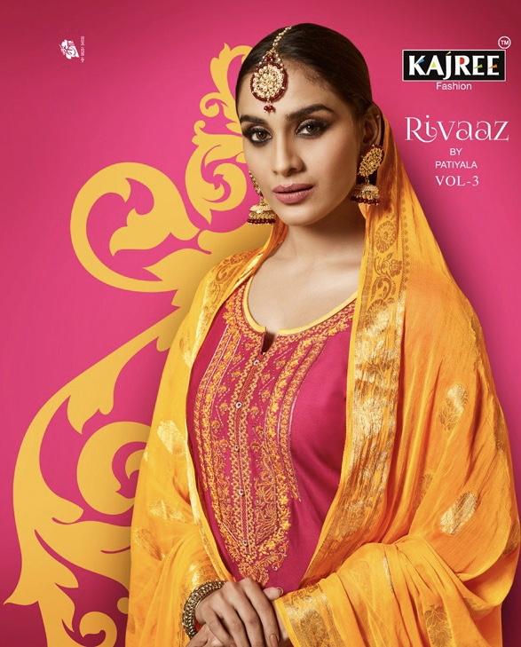 Kajree fashion rivaaz by patiyala vol 3 beautiful salwar kameez collection