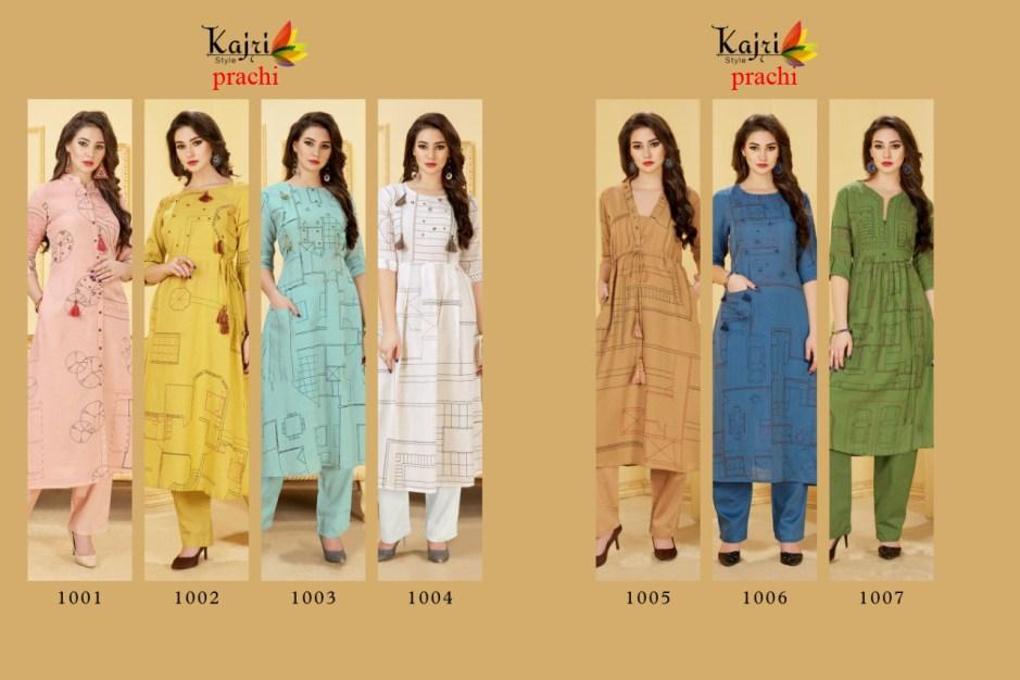Kajri style prachi vol 1 stylish casual collection of Kurtis