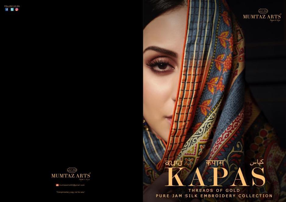 Mumtaz arts kAPAS 5 casual printed salwar kameez collection
