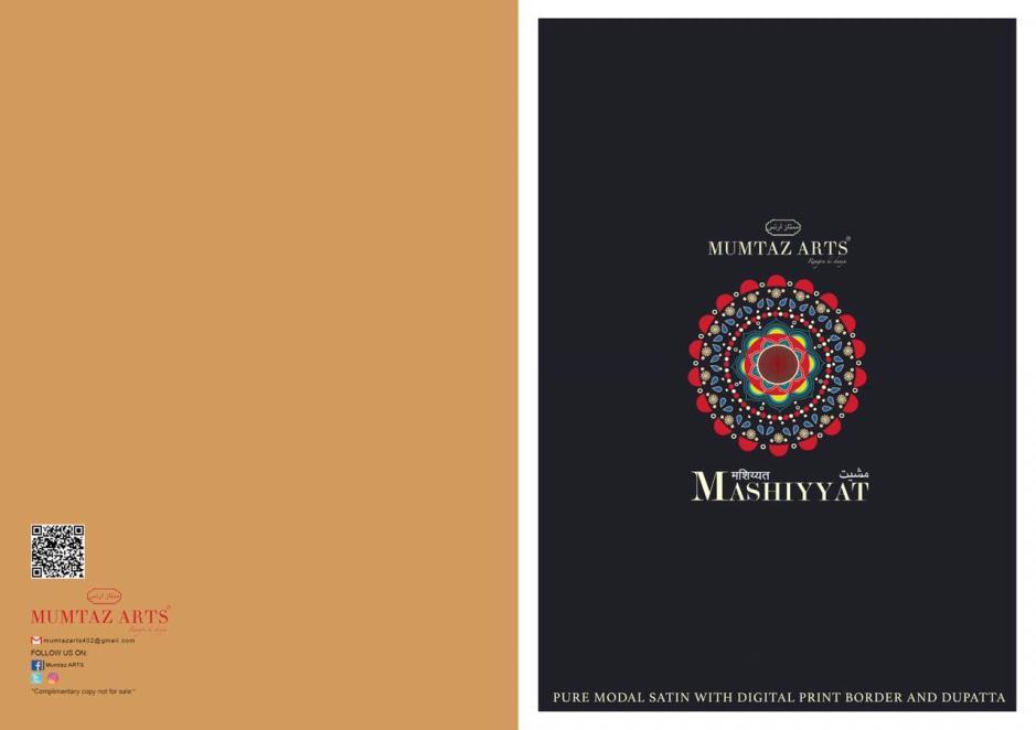 Mumtaz arts presents rangon ki dunya simple beautiful collection of salwar kameez