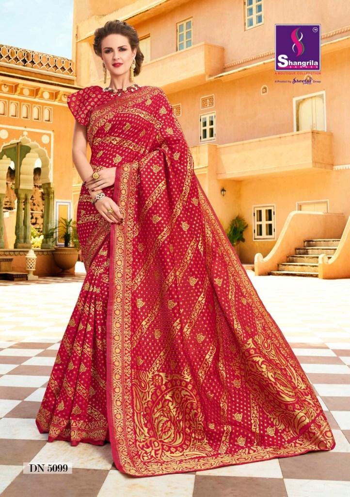 Shangrila upasna silk beautiful rich look trendy silk Sarees collection