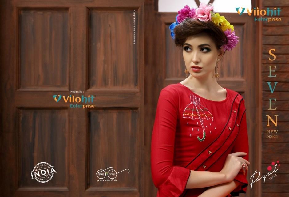 Vilohit enterprise Beautiful casual collection of kurtis