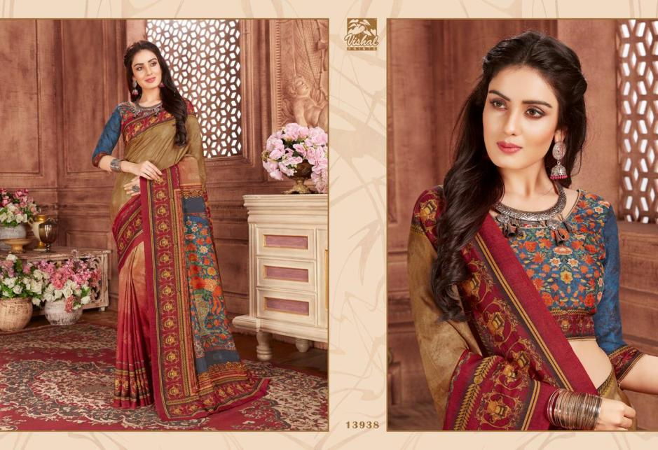 Vishal Sarees inscribe occasional Wear Colourful saree collection