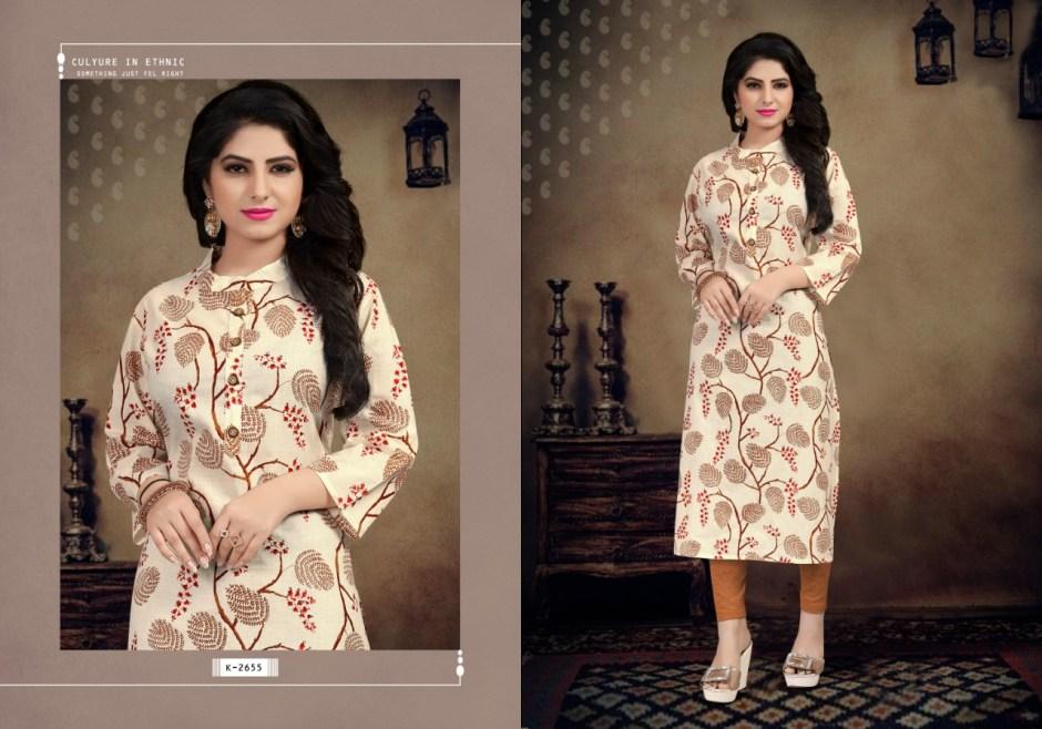 Gaabha prachi simple elegant daily wear fancy Rayon Kurties Collection