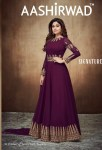 aashirwad signature nX beautiful desginer collection of long gowns