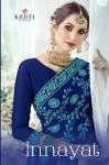kalista  fashion innayat colorful fancy collection of sarees