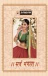 sargam prints swarmangla beautiful collection of sarees at reasonable rate