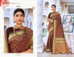 saroj gitanjali beautigul designer collection of sares