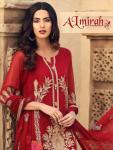 shree fabs almirah colorful regular wear salwaar suit collection