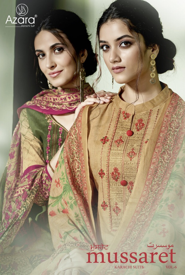 azara mussararet vol 6 fancy colorful salwaar kameez collection