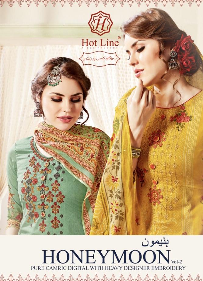 hotline honey moon vol 2 colorful fancy salwaar suits collection