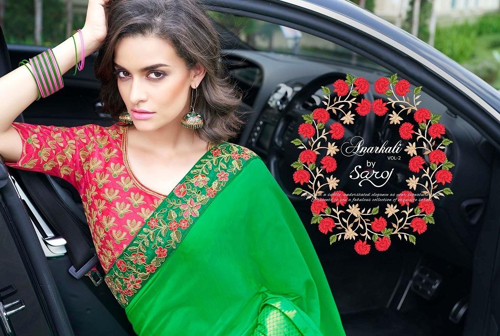 saroj anarkali  2 colorful designer collection of sarees